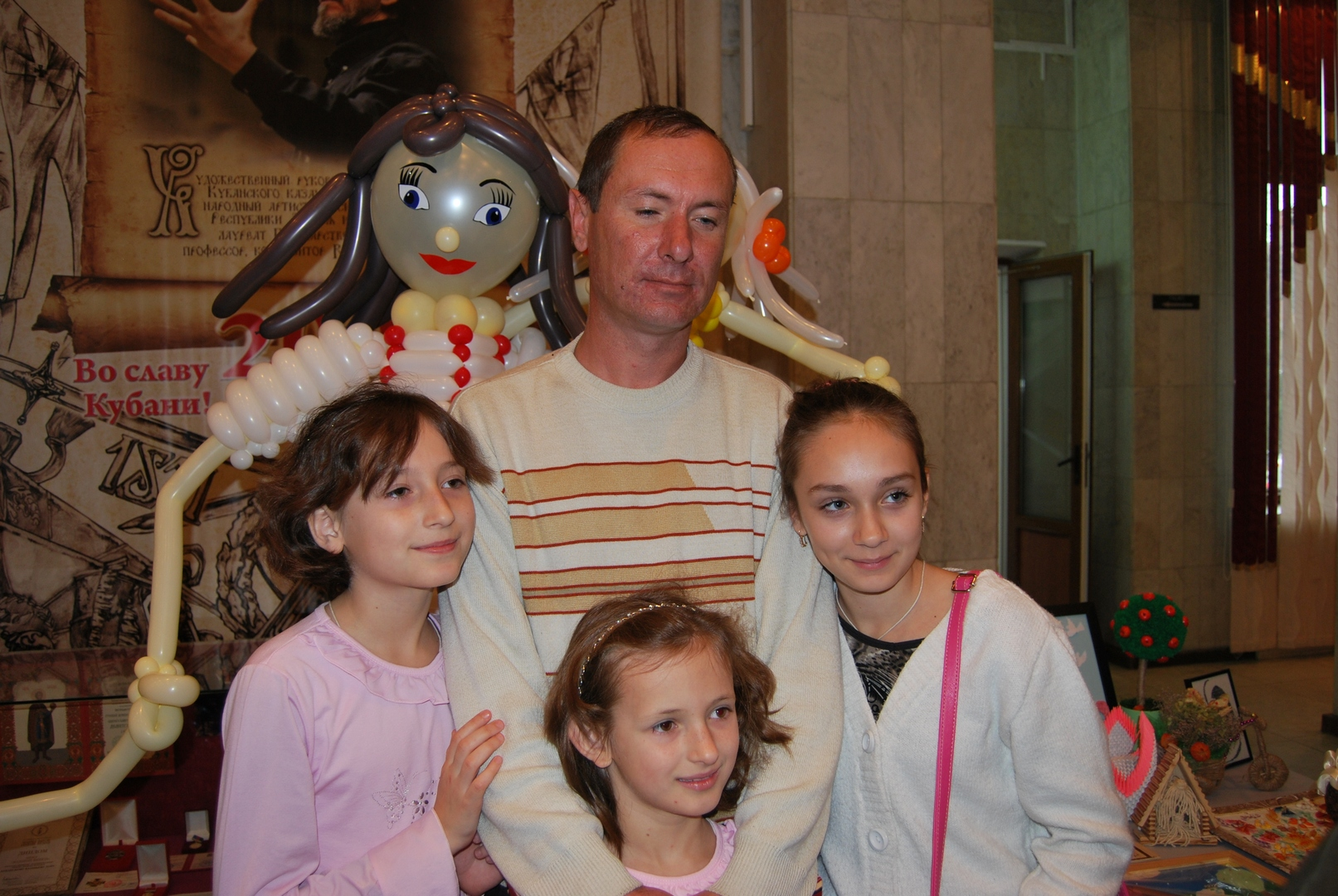 Фото детей из детского дома в краснодарском крае